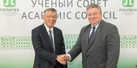 Политех посетил глава корпорации Kawasaki Heavy Industries, Ltd. Сигэру Мараяма - СПб ГПУ