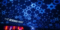 В Петербурге проведут научный фестиваль Science Fest - Moika78.Ru