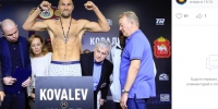 Ковалев почтил память Дадашева. Фото: vk.com/hbo_boxing - ГАZЕТА.СПб